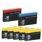 Kazety DV a HDV (páskové)