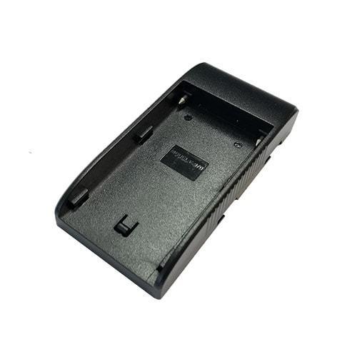 Lilliput F-970 battery plate